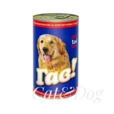 Консерва Гав «Для дорослих собак з яловичиною в апетитному соусі»