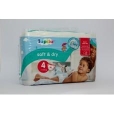 Пiдгузки Lupilu Soft & dry 4  (7-18 кг) 50 шт