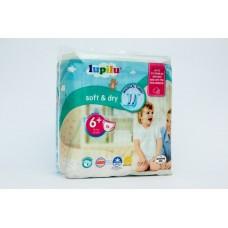 Підгузки Lupilu Soft & dry Розмір 6+   (16+ кг) 26 шт