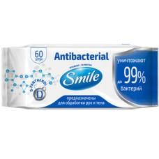 Серветки вологі Smile антибактеріальні